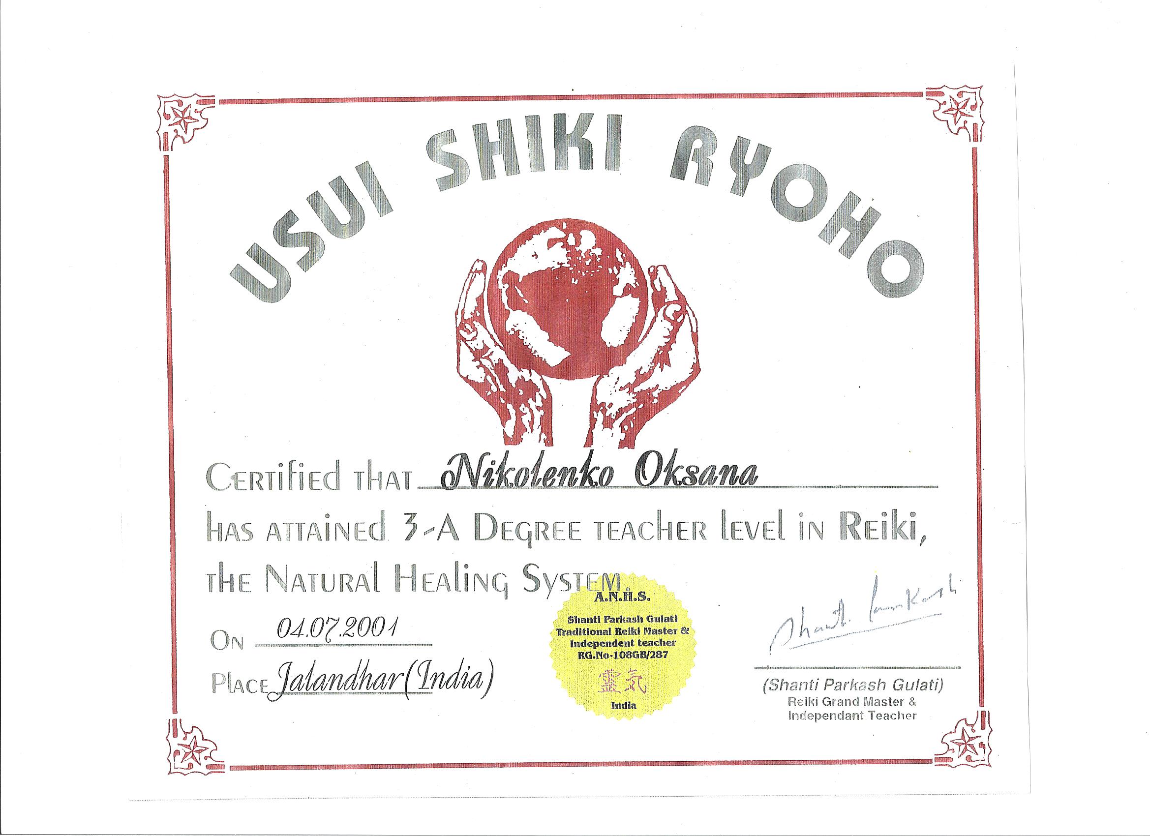 Diploma Reiki