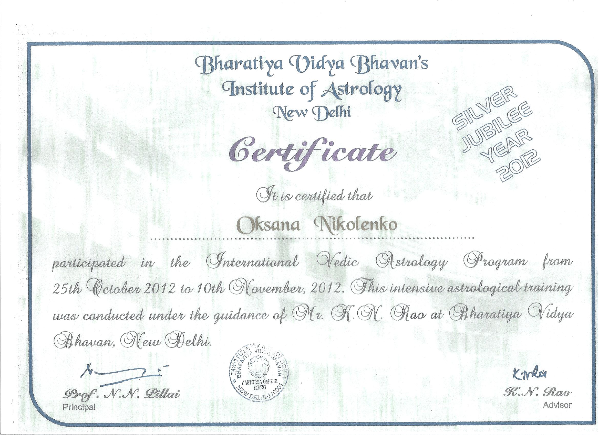 Diploma astrology